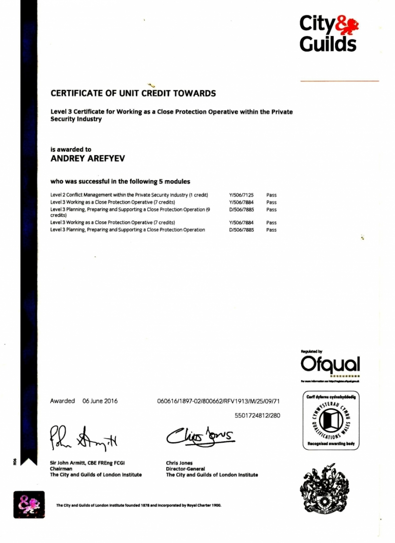 Certificate Security Industry Andrey Arefyev 06 June 2016