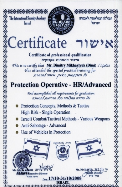 Certificate Protection Operative - HR/Advanced Mr. Dimitry Mikhaylyuk 17/10 - 31/10/2008