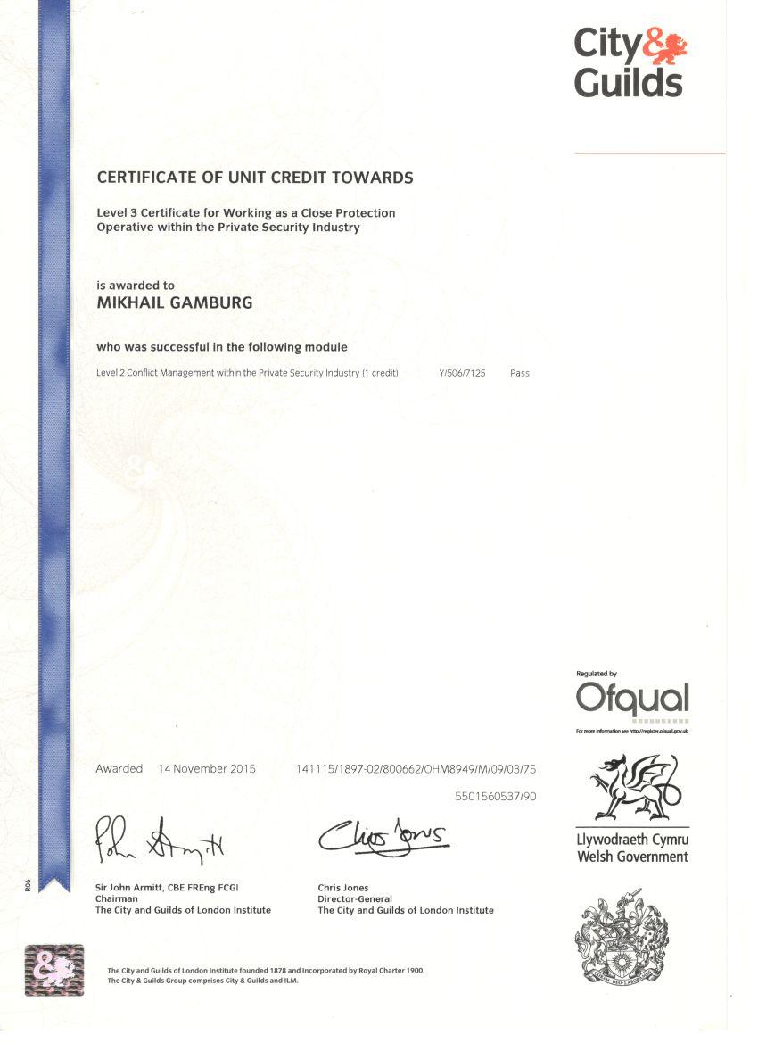 Certificate Certificate of unit credit towards Mikhail Gamburg 14 November 2015
