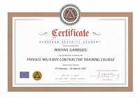 Certificate European Security Academy Mikhail Gamburg 29 February - 06 March 2016